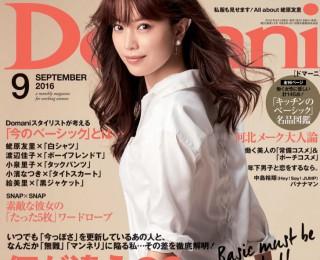ジャンティールスタッフブログ「Domani 9月号掲載のお知らせ|KAORU(カオル)」