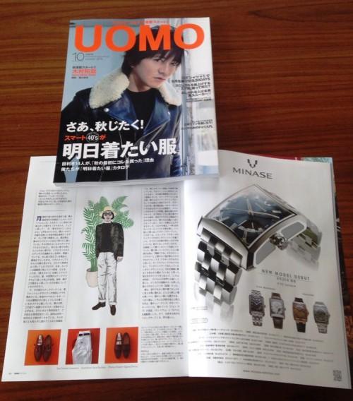 UOMO0824