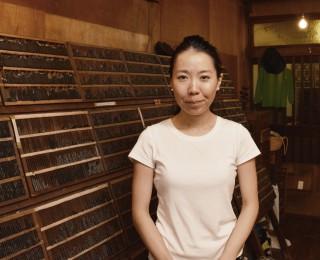 活版印刷のユートピアノ|金沢