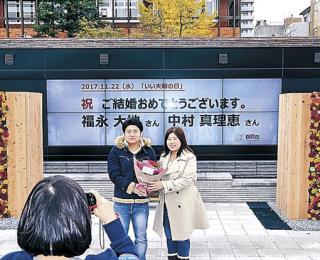 ジャンティールスタッフブログ「金沢市限定!11月22日(いい夫婦の日)のご入籍カップルへお祝いメッセージをプレゼント!」