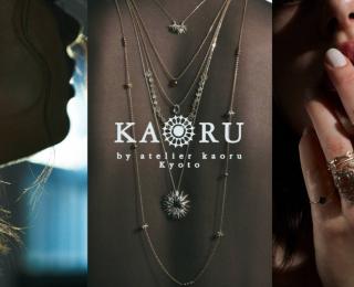 ジャンティールスタッフブログ「KAORU(カオル)ジュエリー 12月より値上がりのお知らせ」