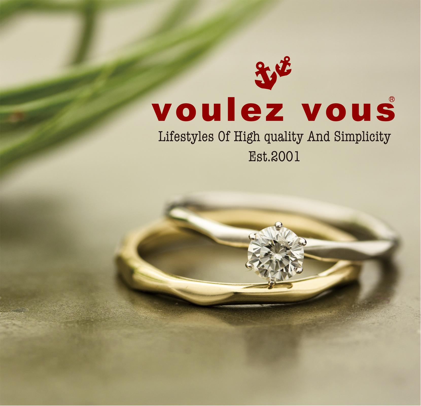 ジャンティールスタッフブログ「Voulez vous ブライダルフェアのお知らせ」