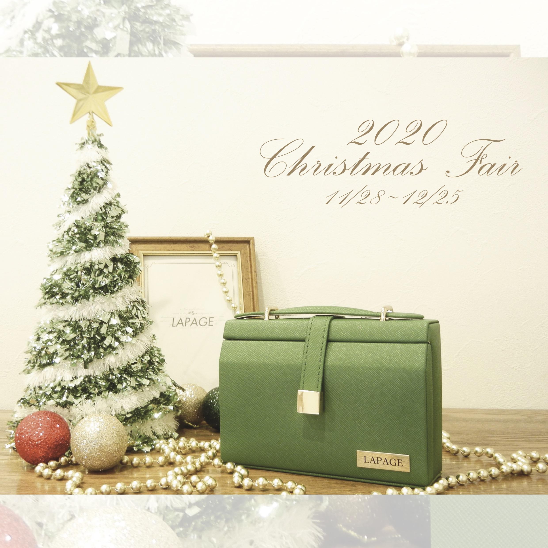 ジャンティールスタッフブログ「特製ジュエリーボックスをプレゼント!ラパージュブライダルフェア」