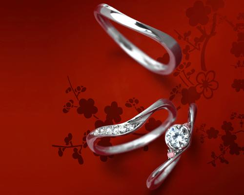 金澤指輪物語