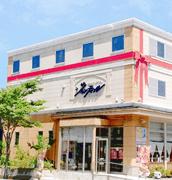 ジャンティールキタカミ 内灘本店