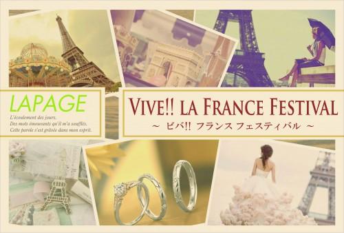 Vive la France!!