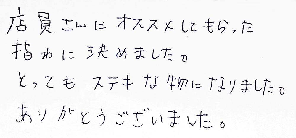 coment2