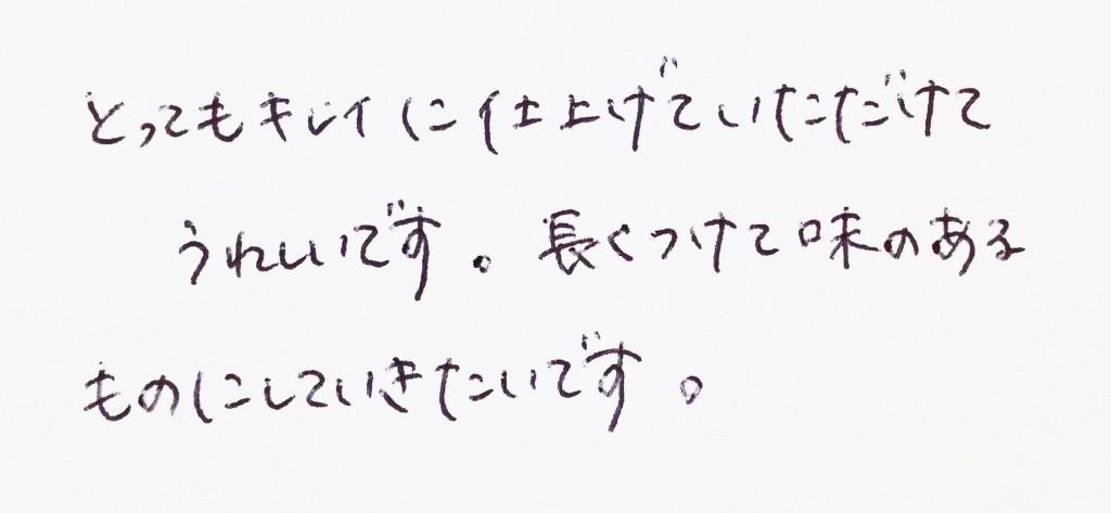 coment8
