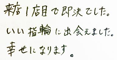 okamurasama