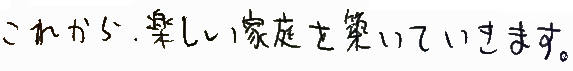 shimadasama