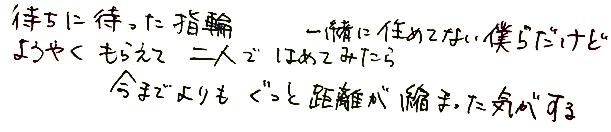 fukuzawasama