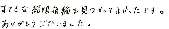 miyamotosama