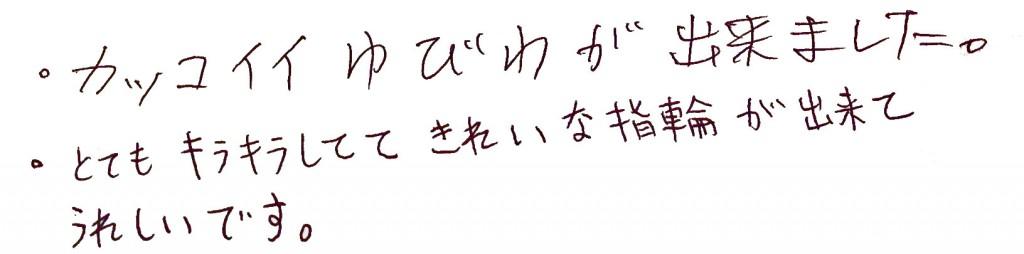 IMG_9083