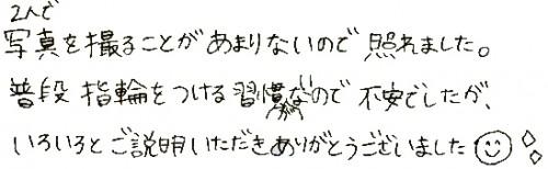 sasakisama4