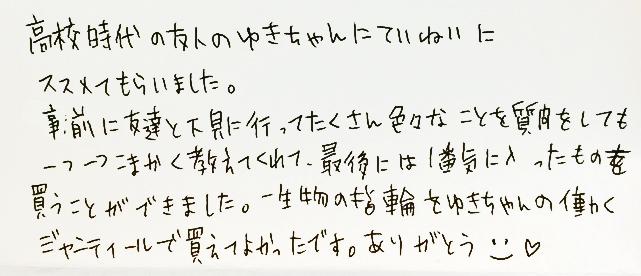 shirasakisama3