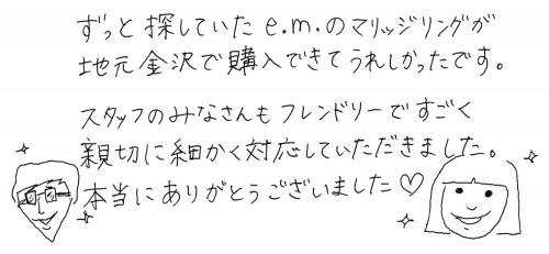 20150711山田様20