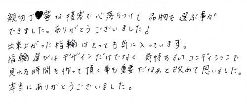 20150712本様5