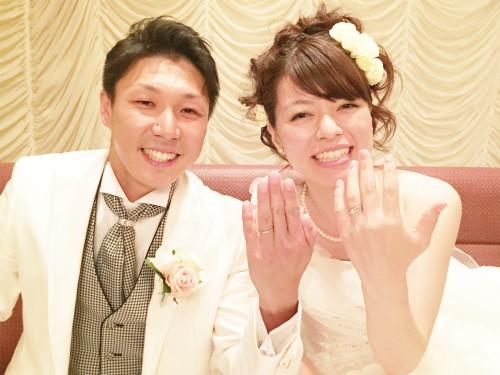 幸せカップル
