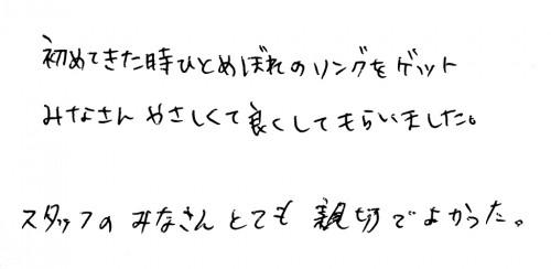 20150426飛家様3