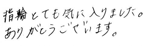 20150604平井様9