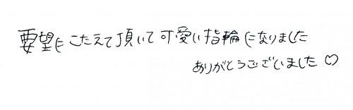 CCI20150808_3