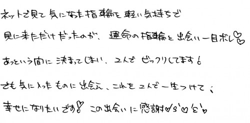 20150613佐多様10