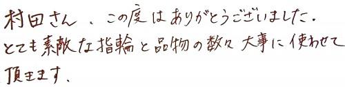 nakatousama1