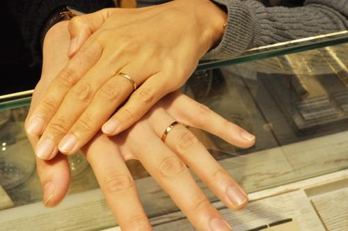 e.m.(イー・エム)の結婚指輪
