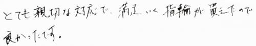 ogawasama1