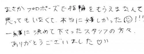 konishisama5