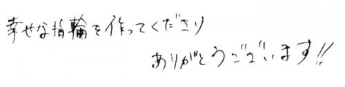nagayamasama1