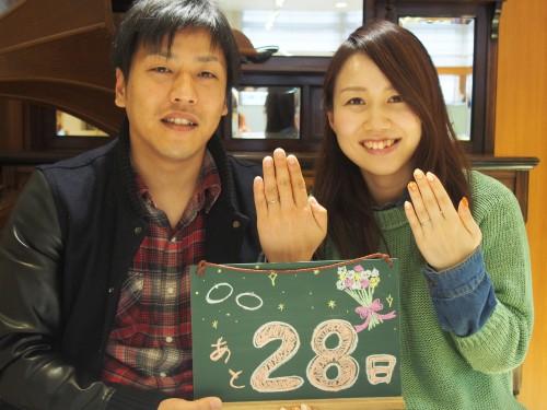 nagayamasama5