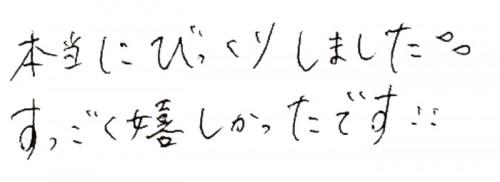 noguchisama3