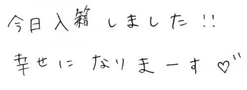 nakajimasama4