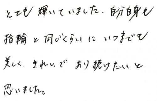yamanishisama3