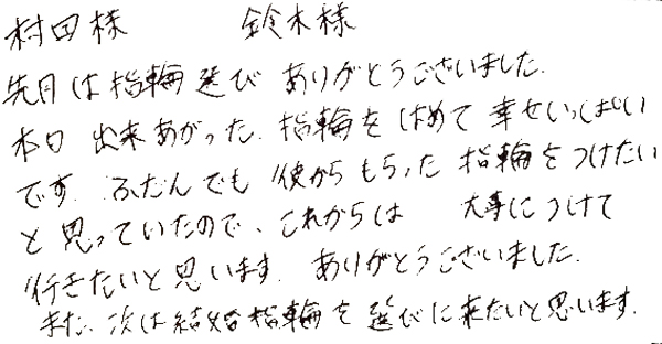 yokotasama1