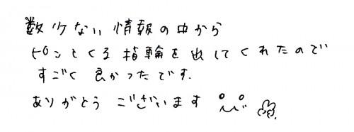 160325小倉様22
