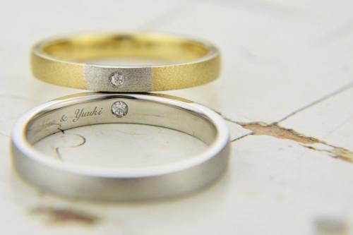 オーロラグラン 結婚指輪 ナディア