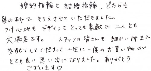 hiranosama4