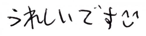 miyamotosama2