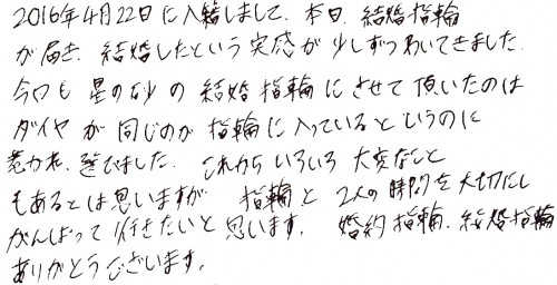 yokotasama4