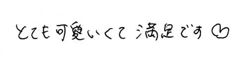 160710小竹様27