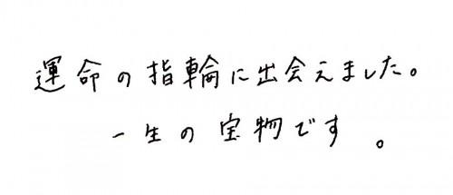 160704川田様15