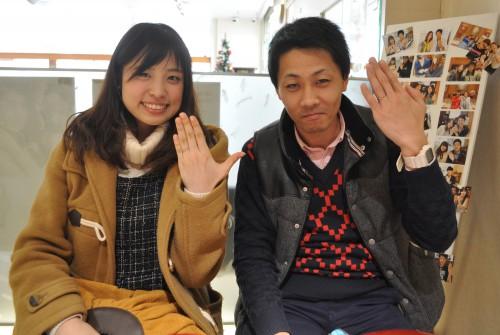 oohashisama1