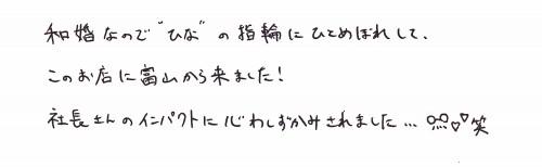 oohashisama3