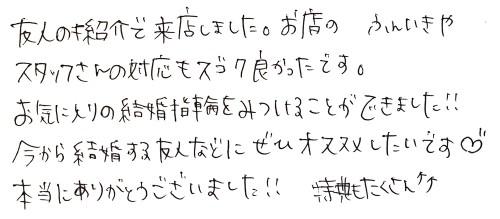 okazakisama3