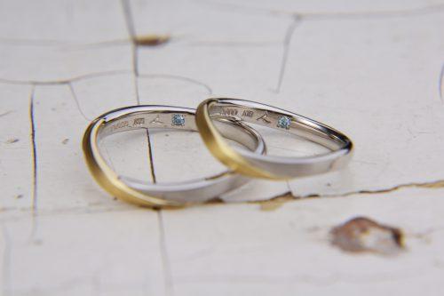 結婚指輪 ハッピーカップル