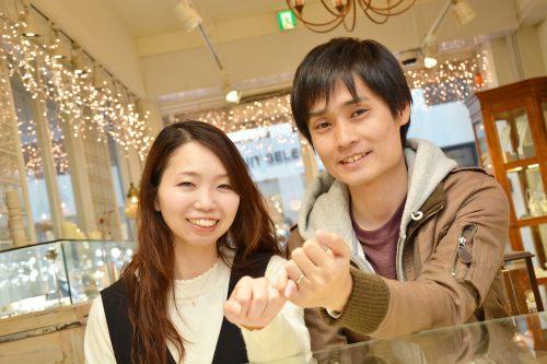 結婚指輪|ハッピーカップル