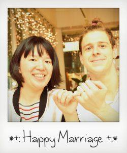 結婚指輪|アデゥー